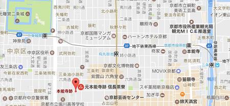 本能寺跡 地図.jpeg
